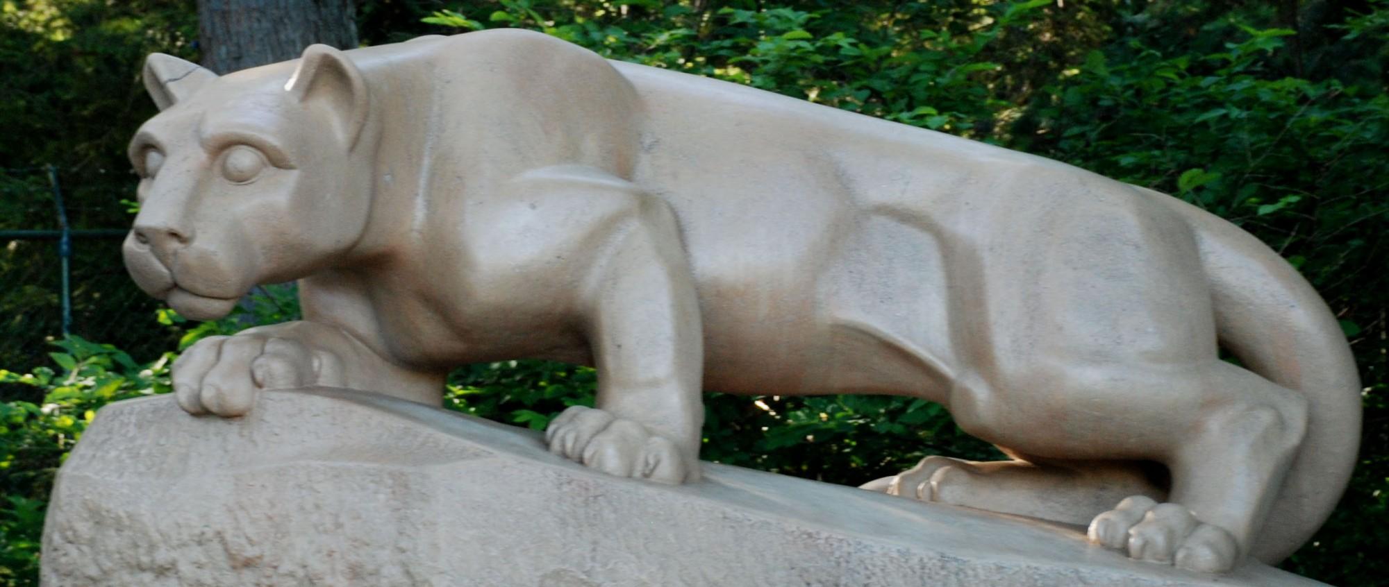 Nittany-Lion-Statue-Closeup--e1411054097728