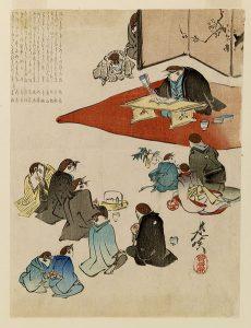 460px-shibata_zeshin_-_a_poetry_reading_-_walters_95157